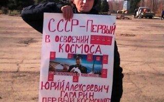 Глава района и сотрудники полиции поддержали пикет коммуниста в Пугачеве