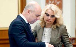 Россияне ответили депутатам: Голикову в гардеробщицы, Силуанова в прорабы…