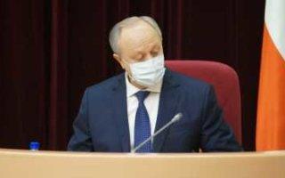 Правила хорошего тона от губернатора Радаева