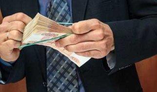 Чиновникам и депутатам повысят зарплату в связи со сложным экономическим положением