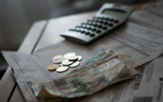 Россияне задолжали за услуги ЖКХ 625 миллиардов рублей