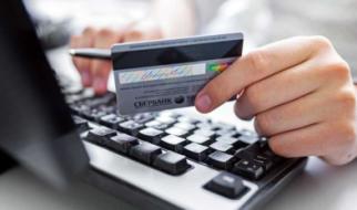 Мошенничество с использованием платежных карт