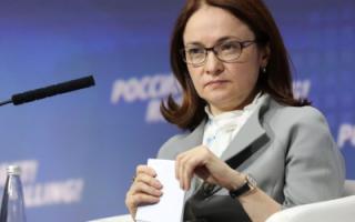 """""""Слишком много жрут"""": Выводы Набиуллиной удивили граждан"""