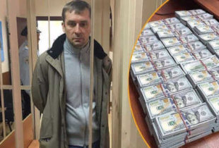 Украли арестованные у полковника Захарченко деньги