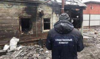 В Пугачеве на пожаре погиб мужчина