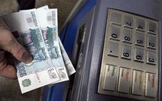 Пин-код для банковской карты