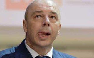 Прекрасное далёко министра Силуанова