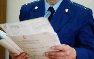 Оштрафован чиновник администрации Пугачевского района