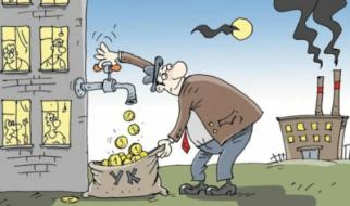 """В Пугачеве """"УК Город"""" подозревают в подделке протоколов собрания жильцов"""