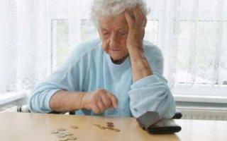 В Пенсионном фонде перенесли сроки выдачи пенсии, не пояснив как пенсионерам прожить без денег полмесяца