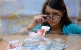 """В ближайшем будущем деньги россиян могут """"сгореть"""""""