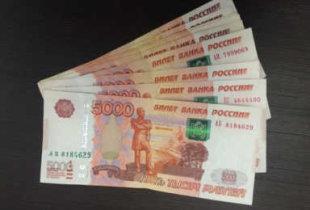 ВГосдуме одобрили продление выплаты 10тыс. рублей для детей до 16 лет