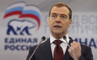"""Что обещала """"Единая Россия"""" пять лет назад"""