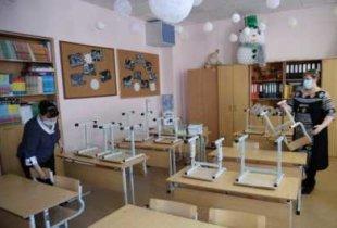 В Пугачевском районе закрыли школу на карантин