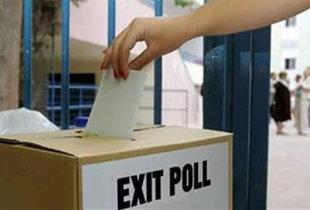 Завершился опрос: За кого Вы проголосуете 10 сентября?