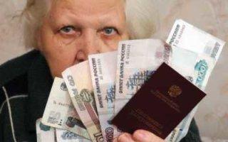 Прокуратура обязала отделение ПФ в Пугачевском районе выплатить пенсионерке пенсию