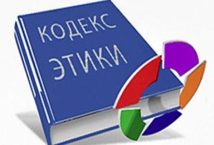 Отрицательная селекция и кодекс депутата