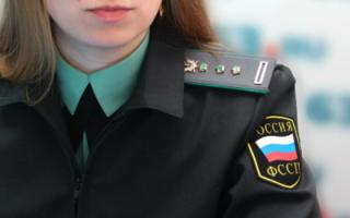 Приставы  помогли жительнице Пугачева взыскать моральный вред