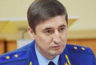 """Телефонные мошенники пытались """"развести"""" прокурора области"""