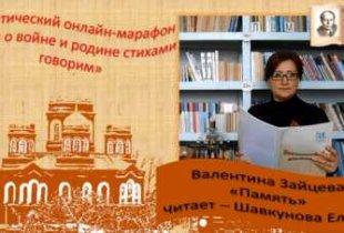Литературный фестиваль