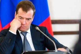 Счетная плата поставила Правительству РФ «неуд»