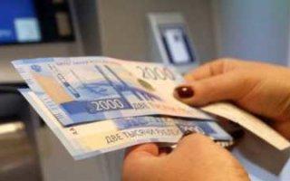 В России готовится замена денег