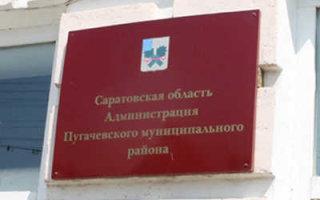 Депутаты обсудили работу Пугачевской районной больницы