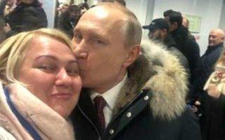 Фото с Путиным