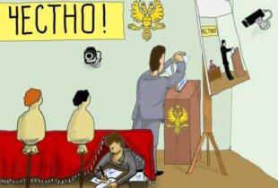 О предстоящих выборах в Саратовской области