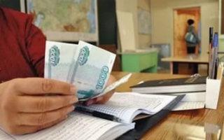 Жесткая позиция Министерства образования