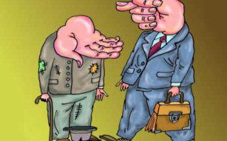 """""""СерпомПо"""": Аргументы не давать людям деньги — абсурдны, надуманы и лживы"""