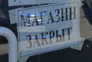 Что закроется в Саратовской области из-за угрозы коронавируса
