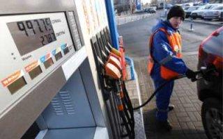 В следующем году бензин ждет очередное удорожание
