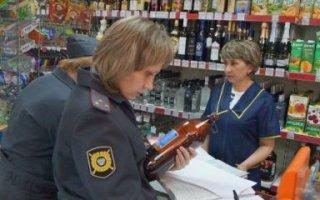 В Пугачеве продавца спиртным могут осудить на четыре года
