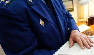 Пенсии сотен жителей области без их ведома перевели в НПФ
