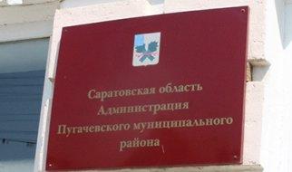 Администрация ответила жительнице Пугачева