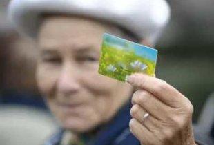 Добровольно – принудительная карта для пенсионеров