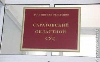 Убийцу Лизы Киселевой приговорили к пожизненному заключению