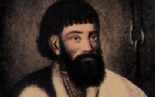 Емельян пришел из Осетии
