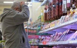 Рост цен превышает официальную инфляцию в пять раз