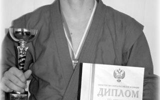 Третье место на Первенстве России
