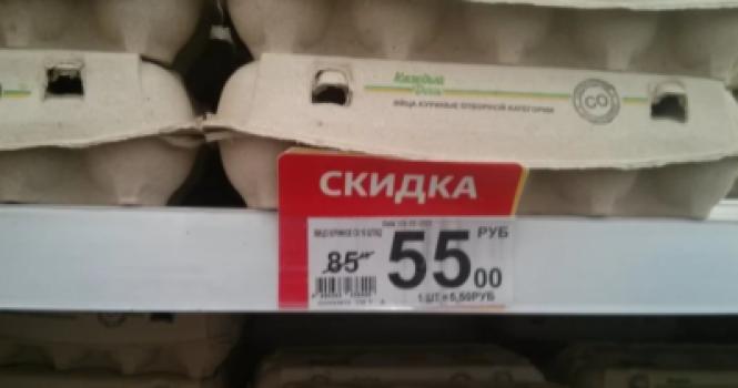 Продукты в России дорожают из-за жадности бизнесменов