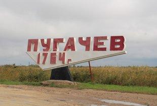 На 18:00 в Пугачевском районе не проголосовало даже трети избирателей