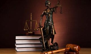 Дело передано в суд