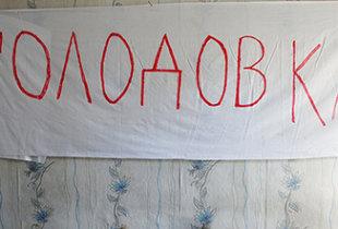 Хор ветеранов грозит объявить голодовку