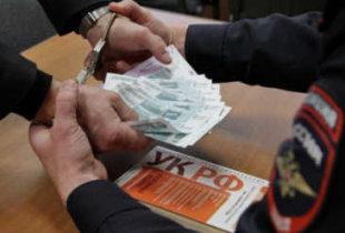 Сотрудник пугачевской ИК попался на взятке