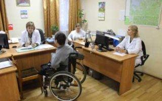 Как мы с ребенком инвалидность оформляли