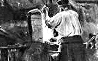 Промышленность Николаевска в XIX веке