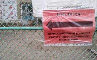 Коронавирус обнаружен у сотрудника администрации Ивантеевки
