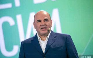 В России изменили прожиточный минимум на 2021 год